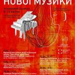 New_Music_04_2014_01