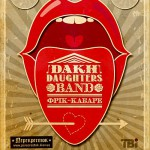 Dakh_Daughters_Band_04_2013_01