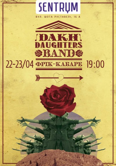 Dakh_Daughters_Band_04_2014_01