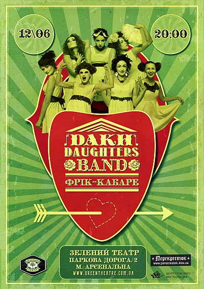 Dakh_Daughters_Band_06_2013_01