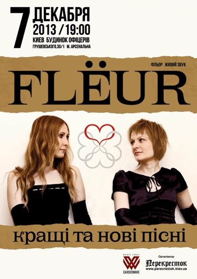 Fleur_Kiev_12_2013_01