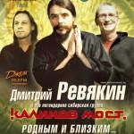 Kalinov_Most_Kiev_04_2014_01