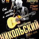 Nikolsky_02_2012_01