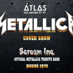 Scream Inc. (Official «Metallica» tribute группа) в Киеве («ATLAS», 17.06.2015)