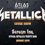Scream Inc. (Official «Metallica» tribute группа) в Киеве («ATLAS», 17.06.2015)