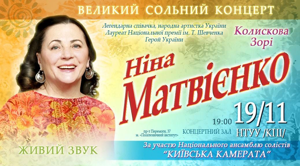 Matvienko_site_new