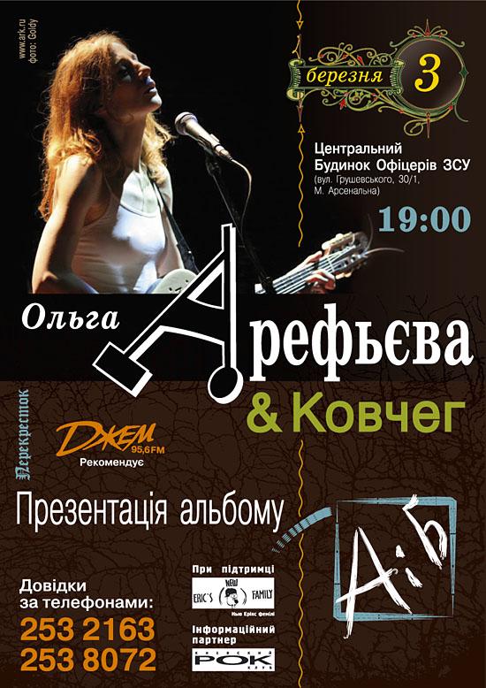 Arefeva_2007_1
