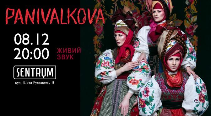 """Концерт жіночого тріо """"Panivalkova""""."""