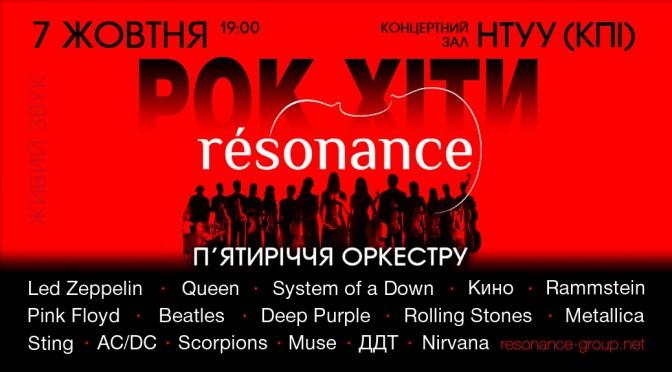 Resonance_7-10_site