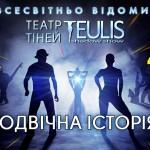 Teulis_4-06_site