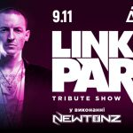 """Linkin Park ""-Tribute Show."