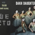 DakhDaughters-Kyiv