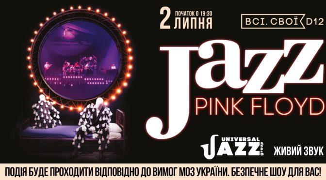 Pink Floyd у стилі Jazz
