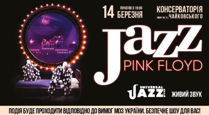 «Pink Floyd» у стилі Jazz