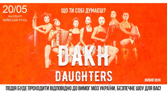 Dakh Daughters!