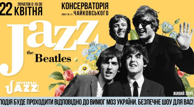 Beatles в стилі Jazz